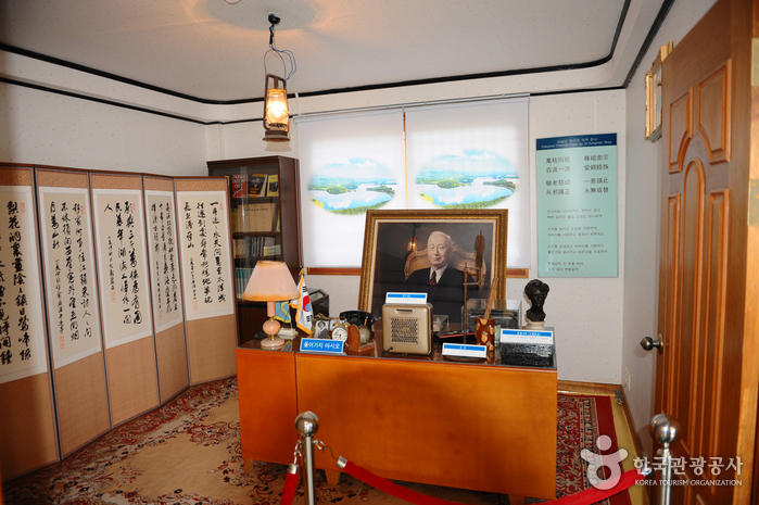 Hwajinpo History & Security Museum (화진포역사안보전시관)