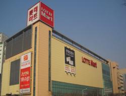 Lotte Mart - Jeju Branch (롯데마트 제주점)