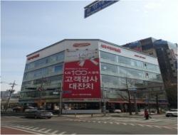 Lotte Hi-mart - Sangnam Branch (롯데 하이마트 (상남점))