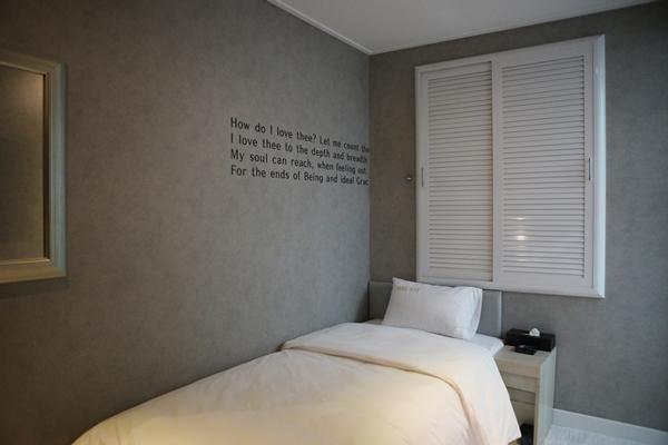 호텔아띠 사진5