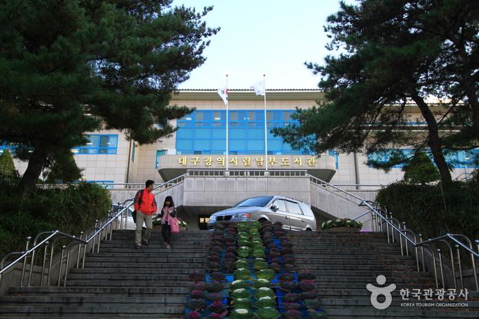 대구광역시립남부도서관