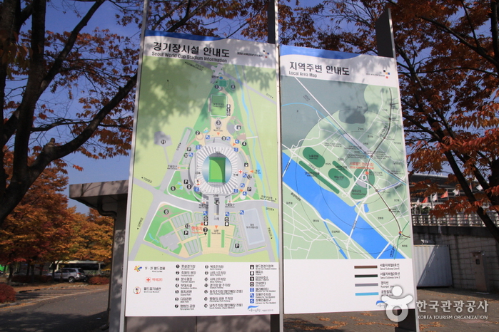 World Cup Park Ice Skating Rink (월드컵공원 스케이트장)