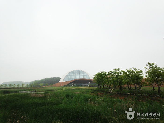 National Institute of Ecology (Seocheon) (국립생태원(서천))
