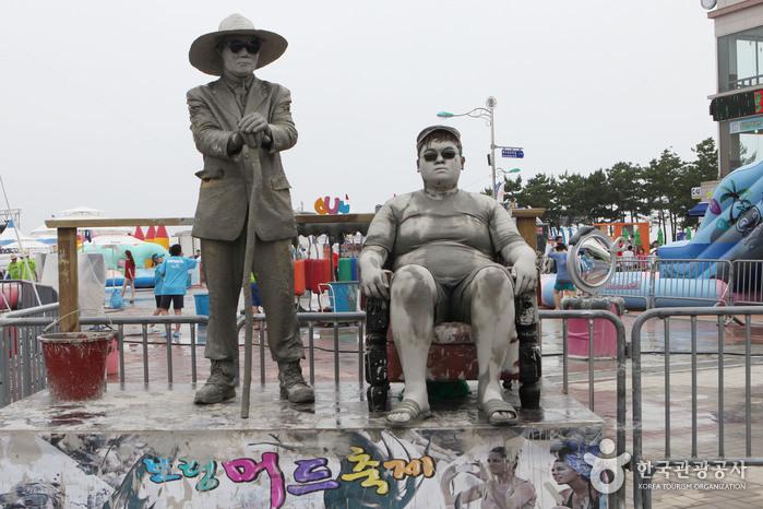 Schlammfestival Boryeong (보령머드축제)