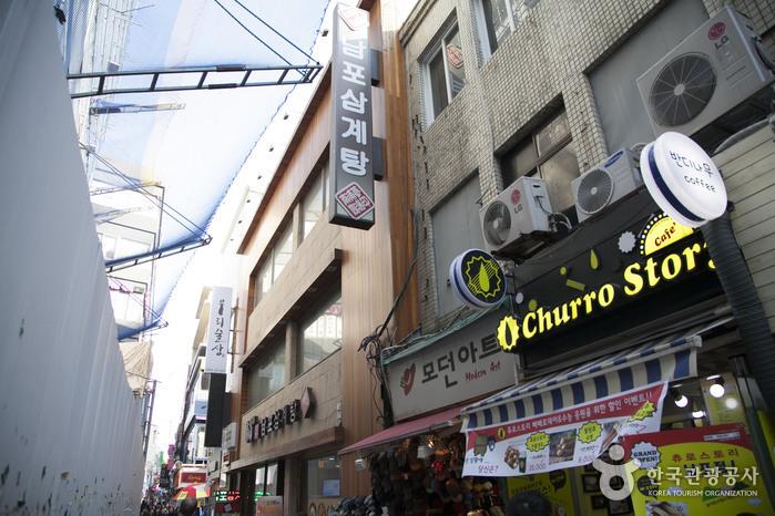 南浦蔘雞湯(남포삼계탕)