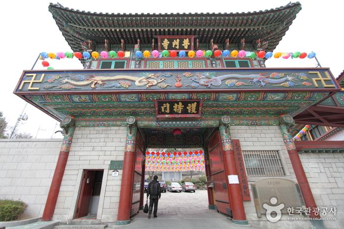 보문사(서울)