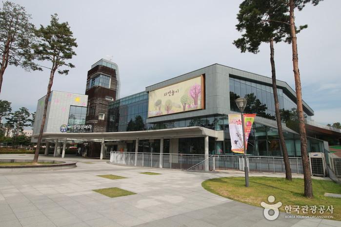 ソウル子ども博物館(서울상상나라)