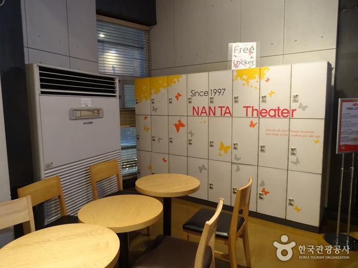 NANTA - Myeongdong (난타 - 명동)