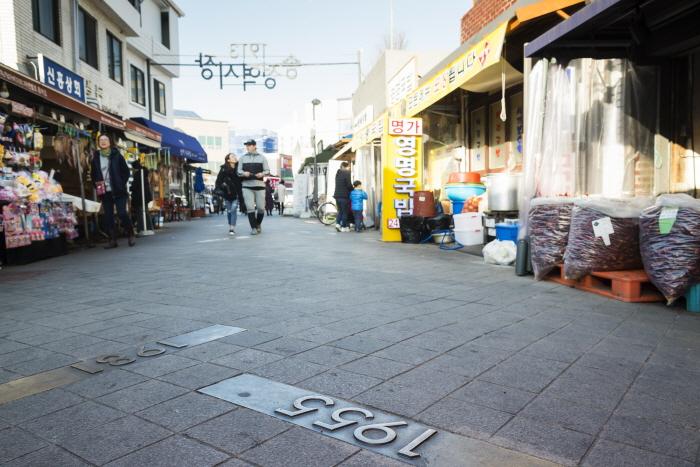 시장 바닥에 각 점포를 개업한 연도가 적혔다.