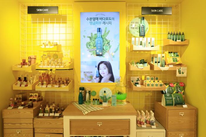 Skinfood Concept Store, Garosulgil Branch[Korea Quality]