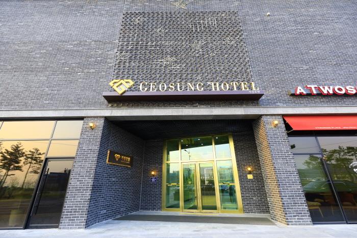 巨星ホテル[韓国観光品質認証](거성호텔 [한국관광품질인증/Korea Quality])