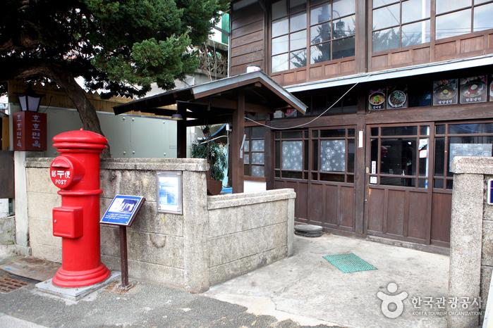 구룡포 일본인가옥거리