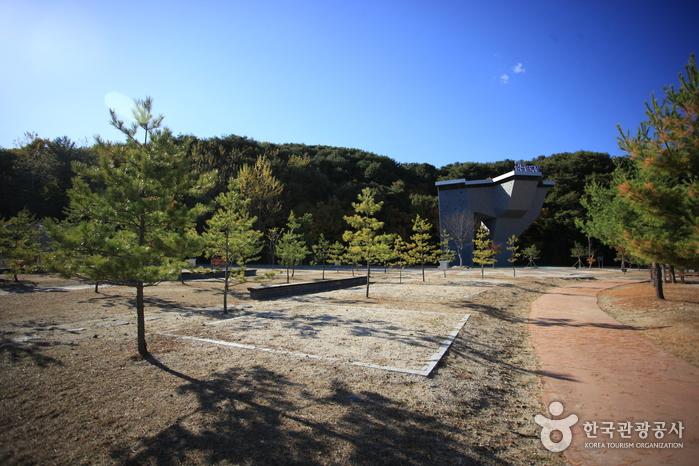 용머리 공원