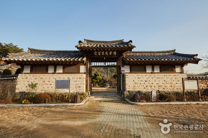 Hakbongjongtaek [Korea Quality] / 학봉종택 [한국관광 품질인증]