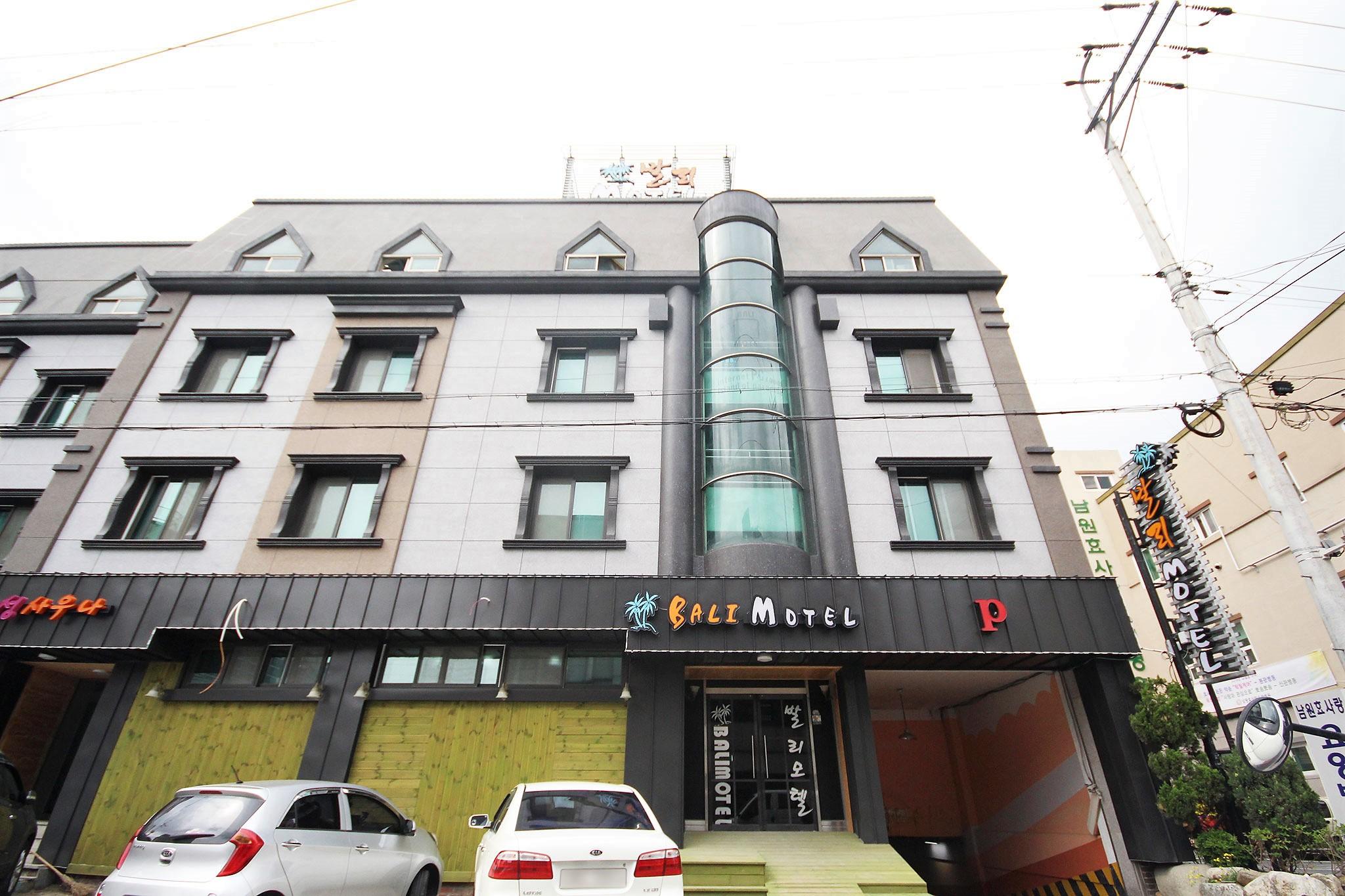 Bali Motel [Korea Quality] / 발리모텔 [한국관광 품질인증]