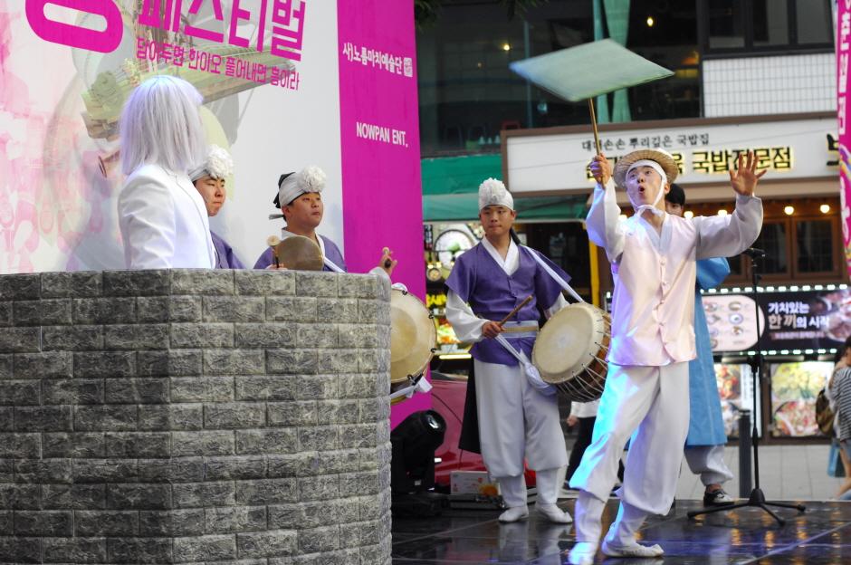 청춘열전 흥 페스티벌 2020