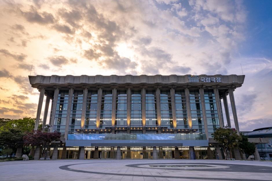 国立劇場(국립극장)