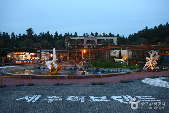 Jeju Love Land (제주러브...
