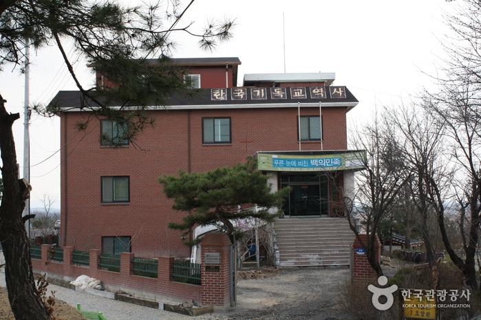한국기독교역사박물관
