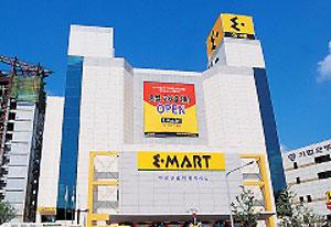 E-mart 九老店(신세계이마트 구로점)