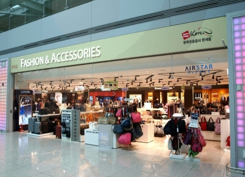 Duty Free Korea - Incheon International Airport Branch (  - )