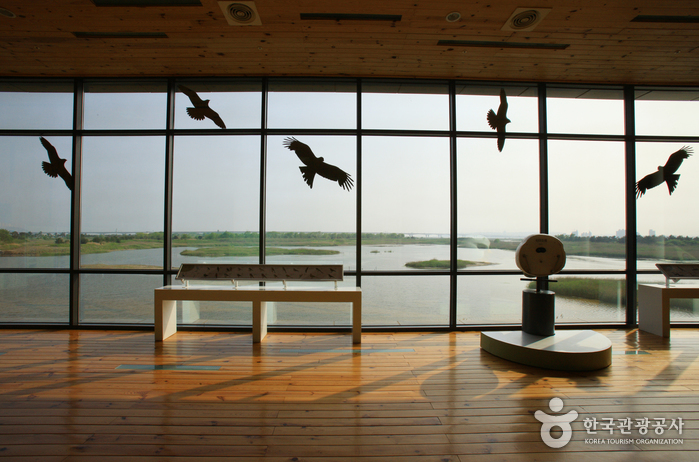 Nakdong Estuary Eco-Center ()
