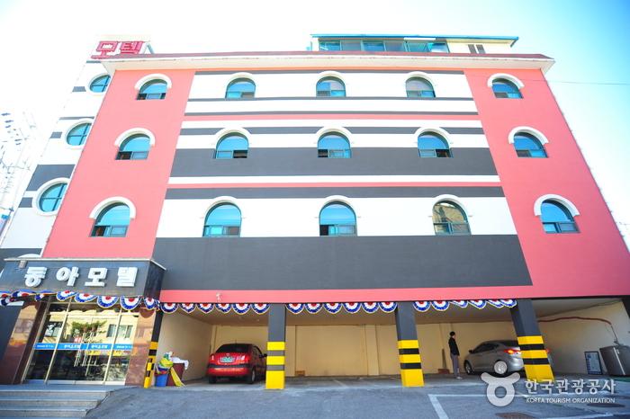Donga Hotel - Goodstay (동아호텔[우수숙박시설 굿스테이])