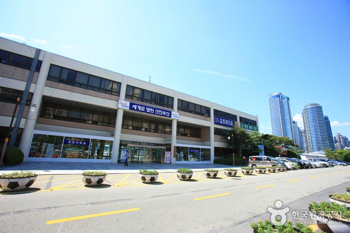 水营湾快艇竞技场(수영만 요트경기장)