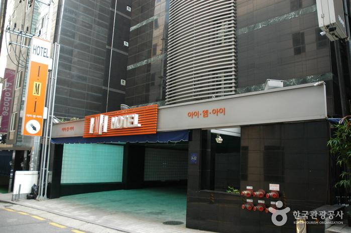 IMI Hotel - Goodstay (아이엠아이호텔(IMI호텔) [우수숙박시설 굿스테이])