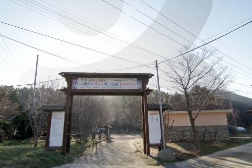 Nari Basin (나리분지)