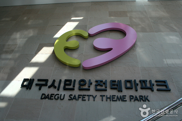 Daegu Safety Theme P...