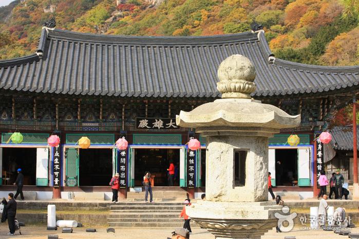 Baekyangsa Temple (고...
