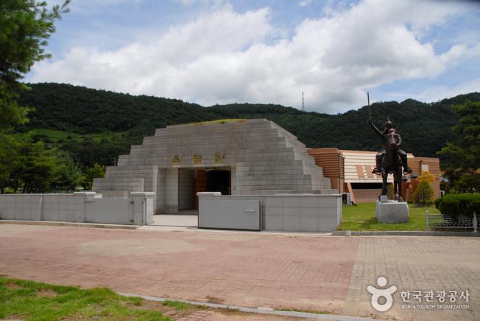 Ondal Tourist Park (온달관광지)