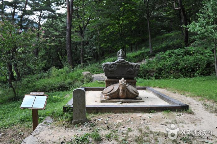 Yeongoksa Temple (Gurye) (연곡사 (구례))