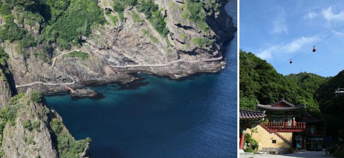 행남해안산책로와 독도전망대 케이블카