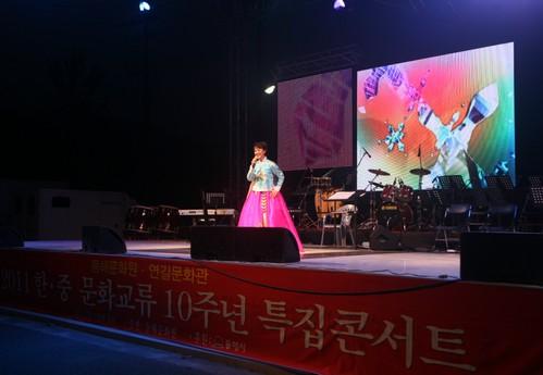 동해무릉제 2018   사진8
