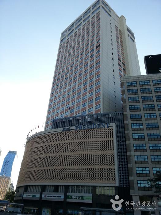 Hotel President (프레지던트 호텔)