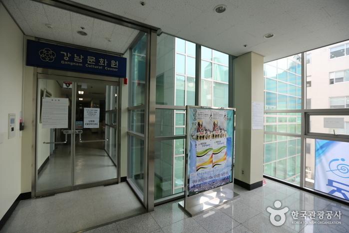 강남문화원