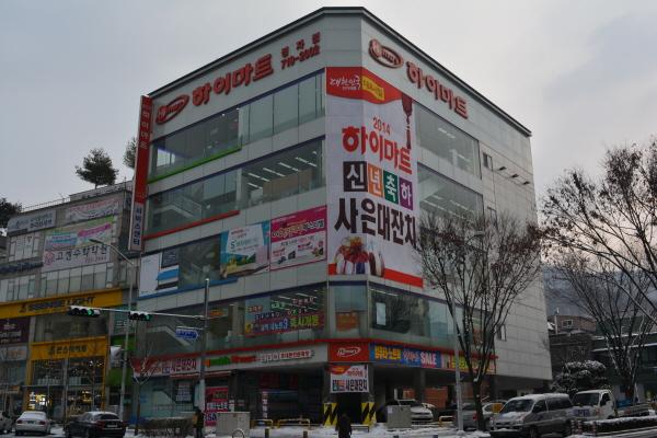 Lotte Hi-mart - Jeongja Branch (롯데 하이마트 (정자점))