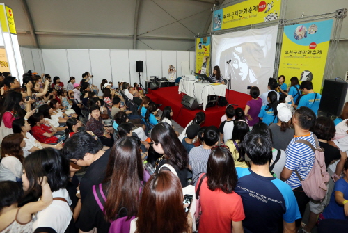 Bucheon International Comics Festival (부천 국제만화축제)