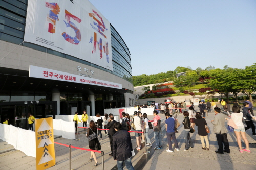 Jeonju International Film Festival (전주 국제영화제)