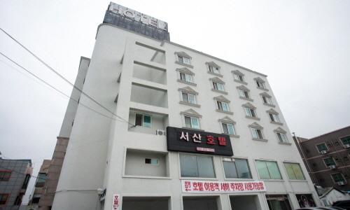 瑞山飯店 [優秀住宿設施 Goodstay]<br>(서산호텔 [우수숙박시설 굿스테이])