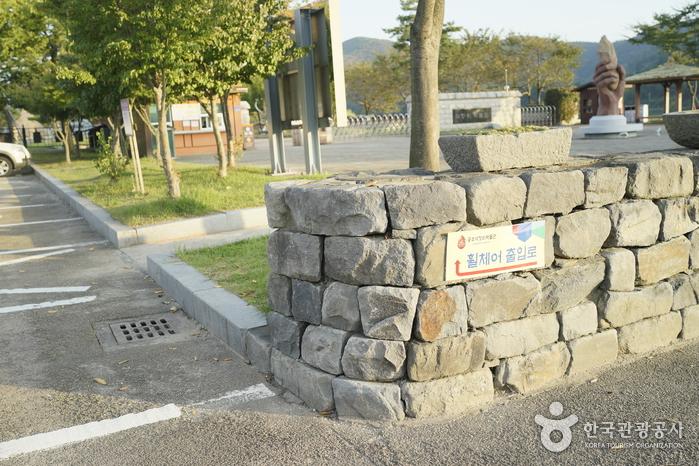Seokjangni Museum (석장리박물관)