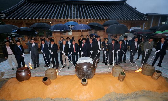 山清韩方药草节(산청한방약초축제)