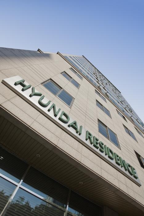 Hyundai Residence [Korea Quality] (현대레지던스[한국관광품질인증])