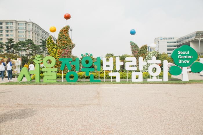 서울정원박람회 2018