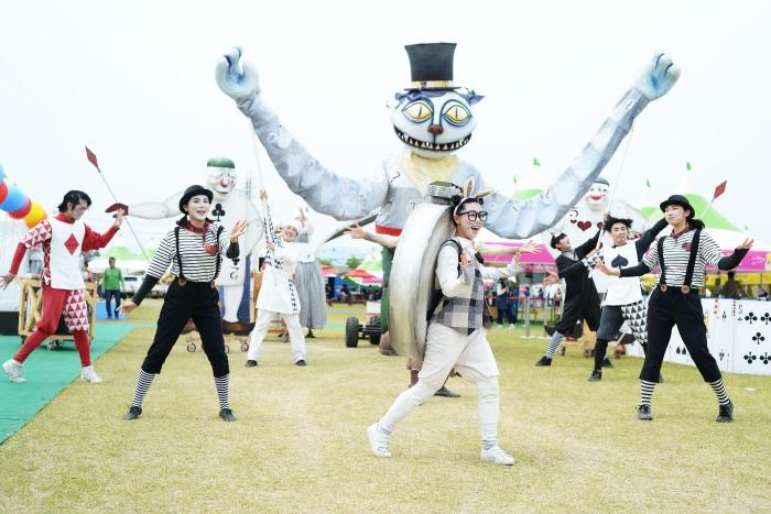 성주 생명문화축제 & 성주 참외 페스티벌 2020
