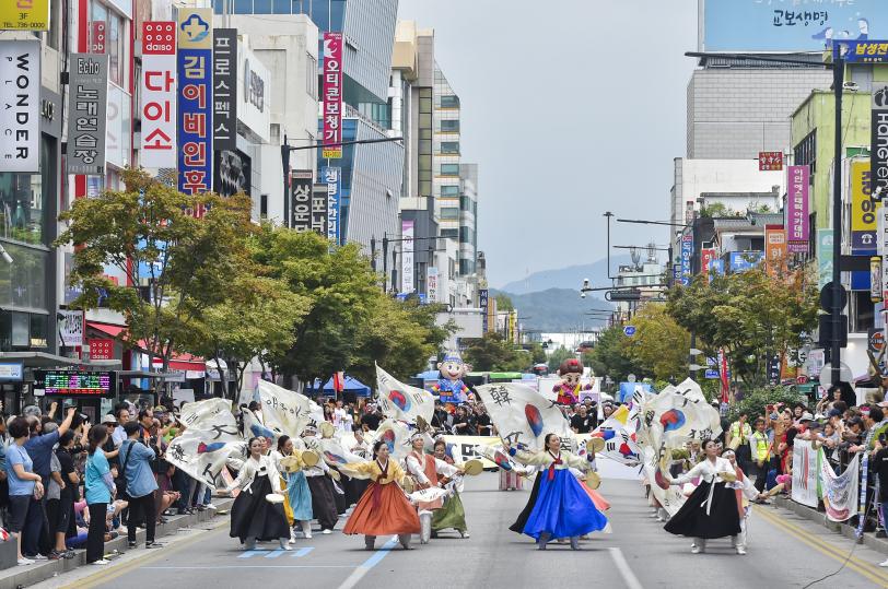 Wonju Dynamic Dancing Carnival (원주 다이내믹댄싱카니발)