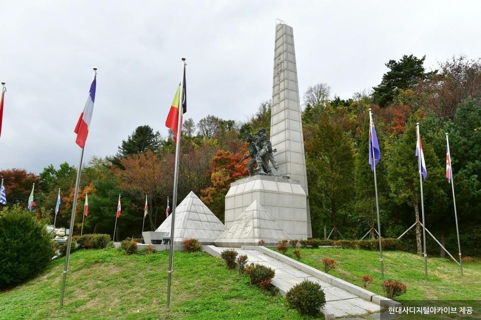 楊口戦争記念館(양구전쟁기념관)