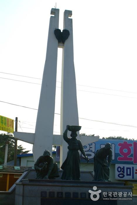 간월도 어리굴젓 기념탑